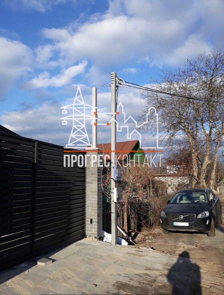 Підключення електрики до будинка від ЛЕП