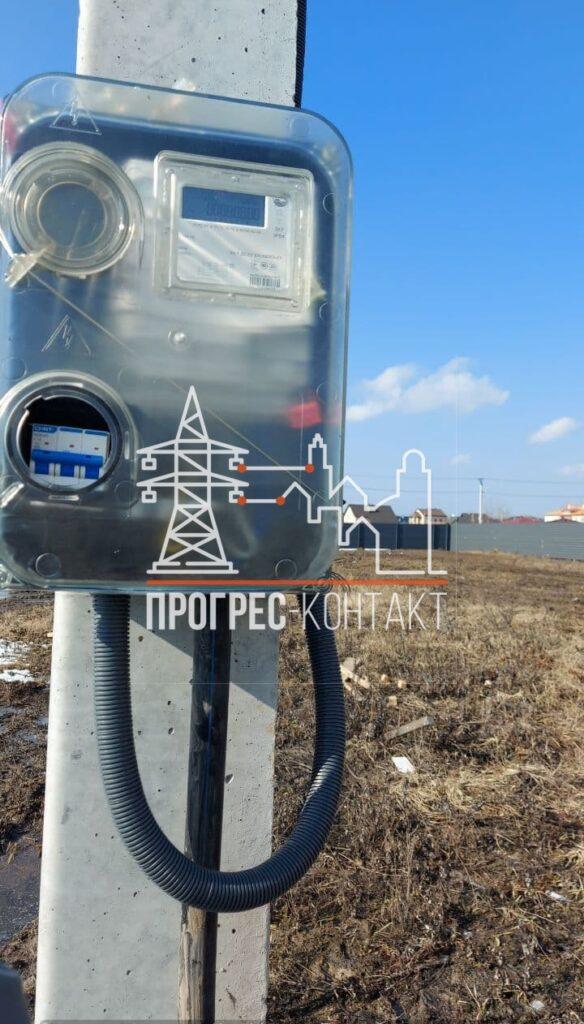 Стандартное подключение к электросетям и установка счетчика
