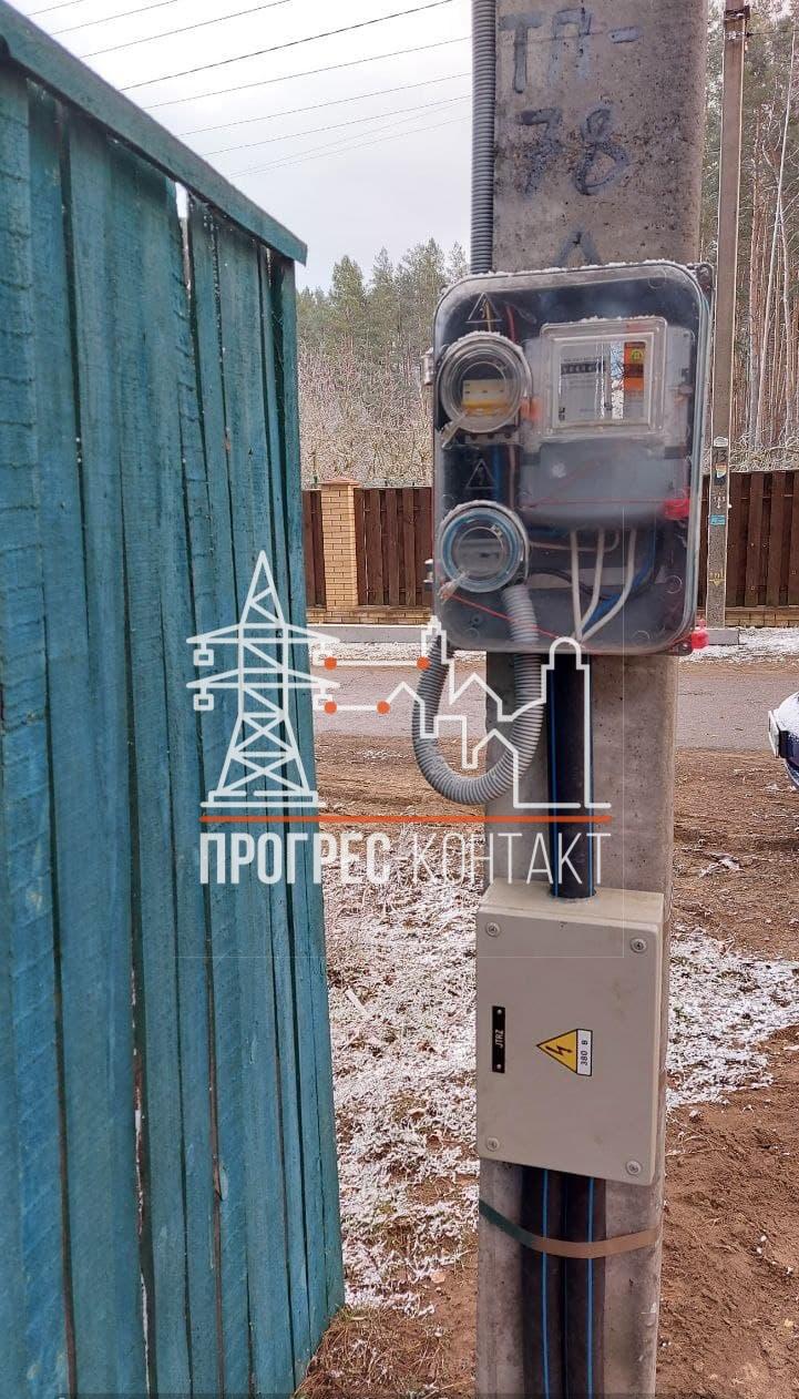 Стандартне підключення до електромереж, Київська область