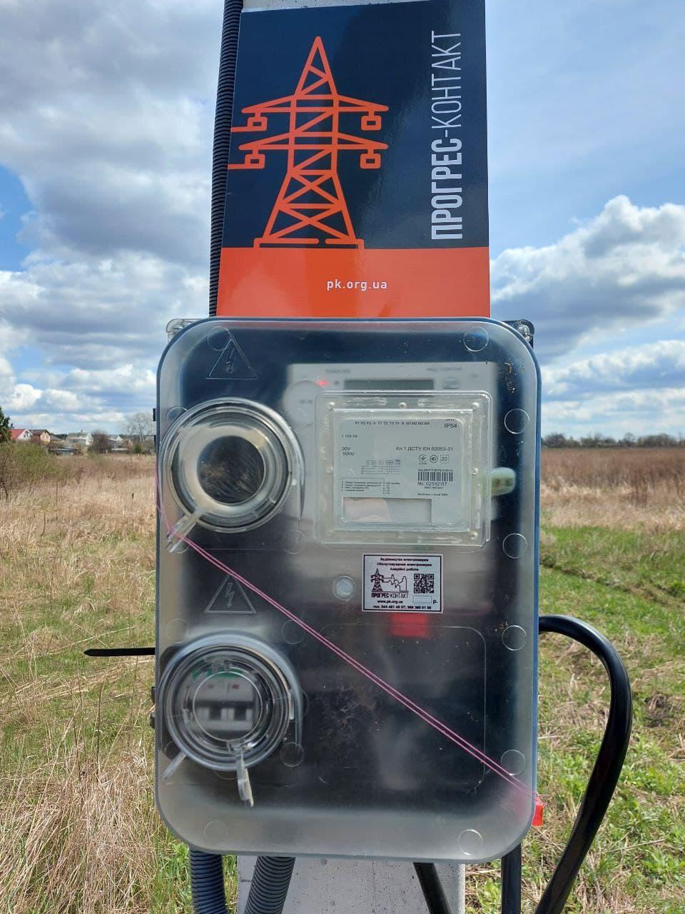 Подключение электричества Киевская область